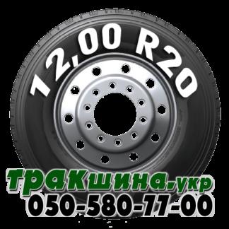 Шины 12.00 R20 (320R508)