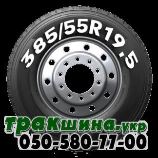 Шины 385/55 R19.5