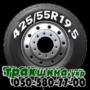 Шины 425/55 R19.5