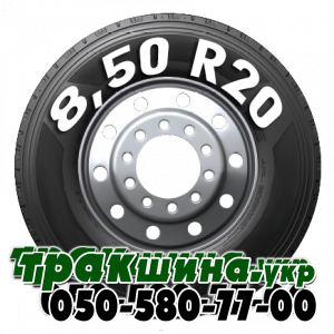Шины 8.25 R20 (240R508)