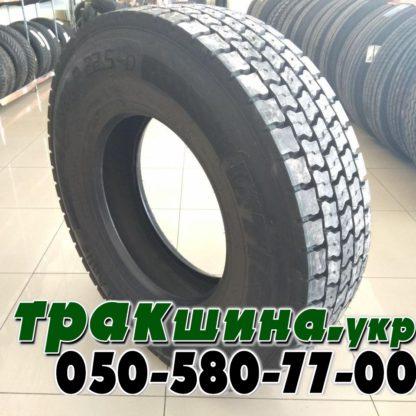295/80R22.5 Tigar Road Agile D 152/148M ведущая