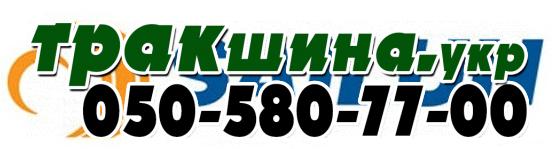 На фото шина sailun-logo