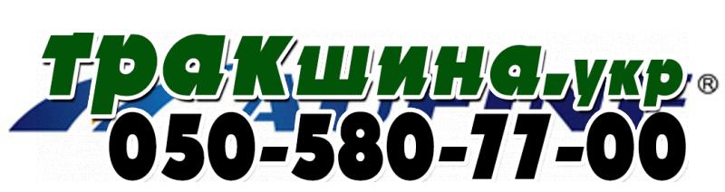 На фото шина aufine-logo