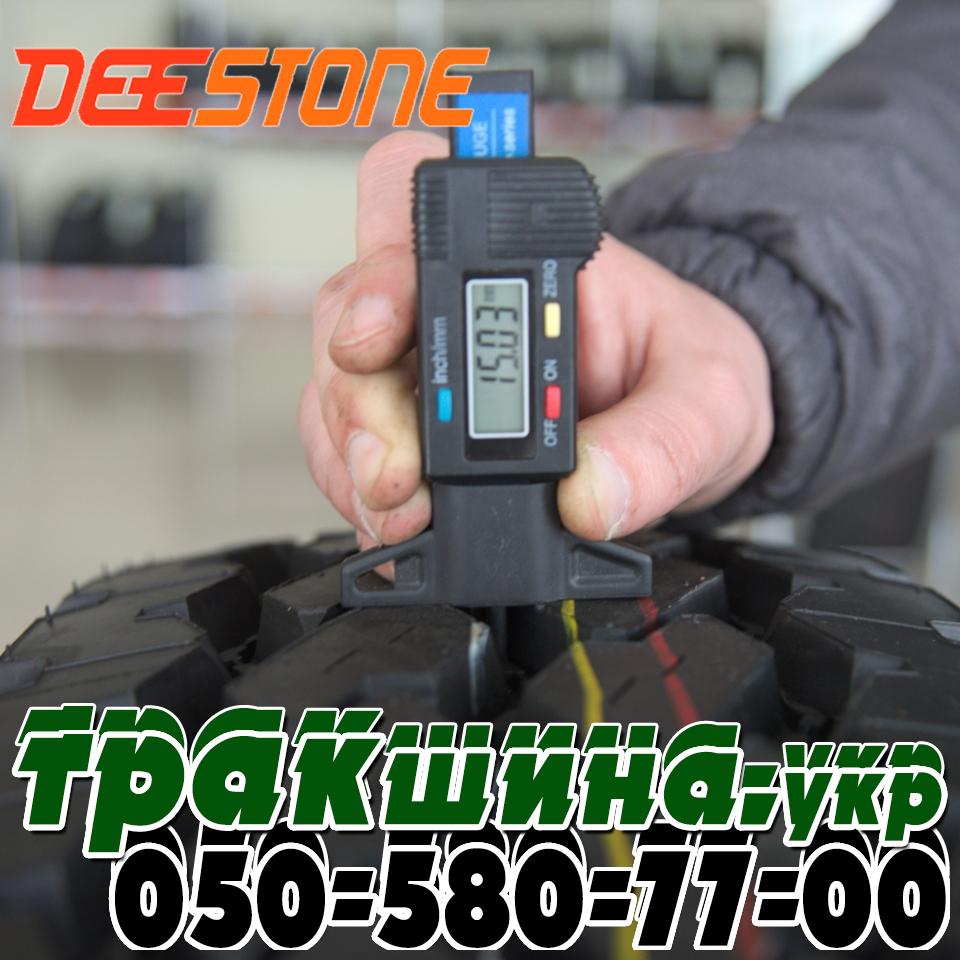 Фото глубины протектора грузовой шины Deestone SK421
