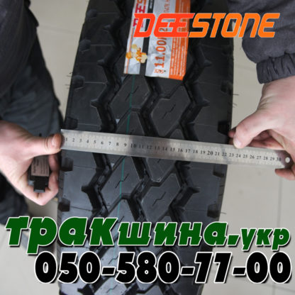 Фото ширины протектора шины Deestone SK421