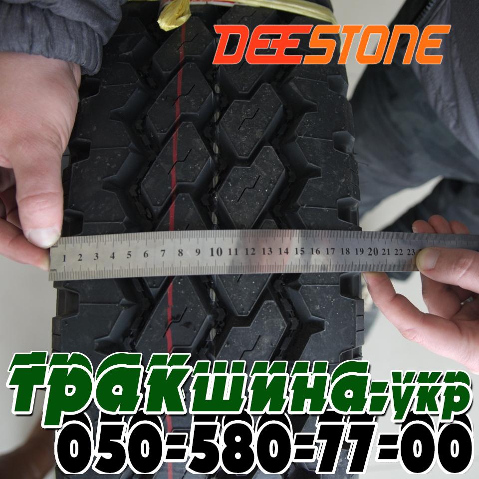 Фото ширины протектора грузовой шины Deestone SK421