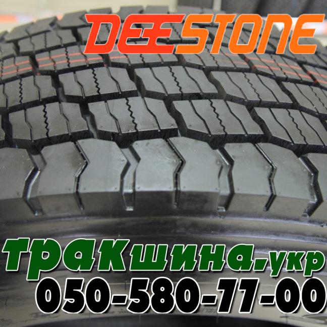 Шина Deestone SS433 295/80 R22.5