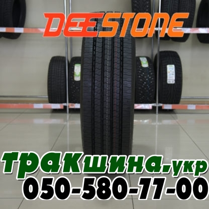Фото протектора грузовой шины Deestone SV403