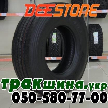 Фото грузовой шины Deestone SV403