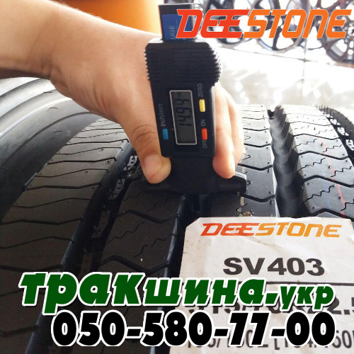 Глубина протектора шины 315/70 R22.5 Deestone SV403
