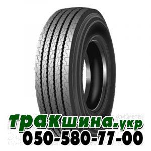 Fullrun TB906 225/75 R17.5 129/127М 16PR