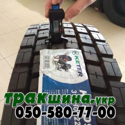 315/80 R22.5 Keter KTHD9 157/153L 20PR