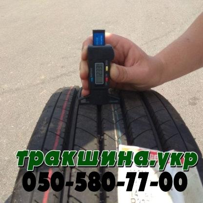 Bridgestone R227 235/75 R17.5 132M рулевая ось