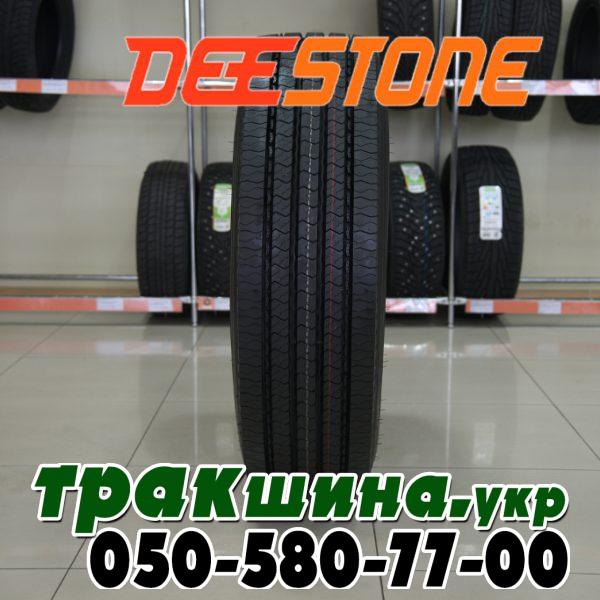 Протектор шины Deestone SV403 295/80 R22.5