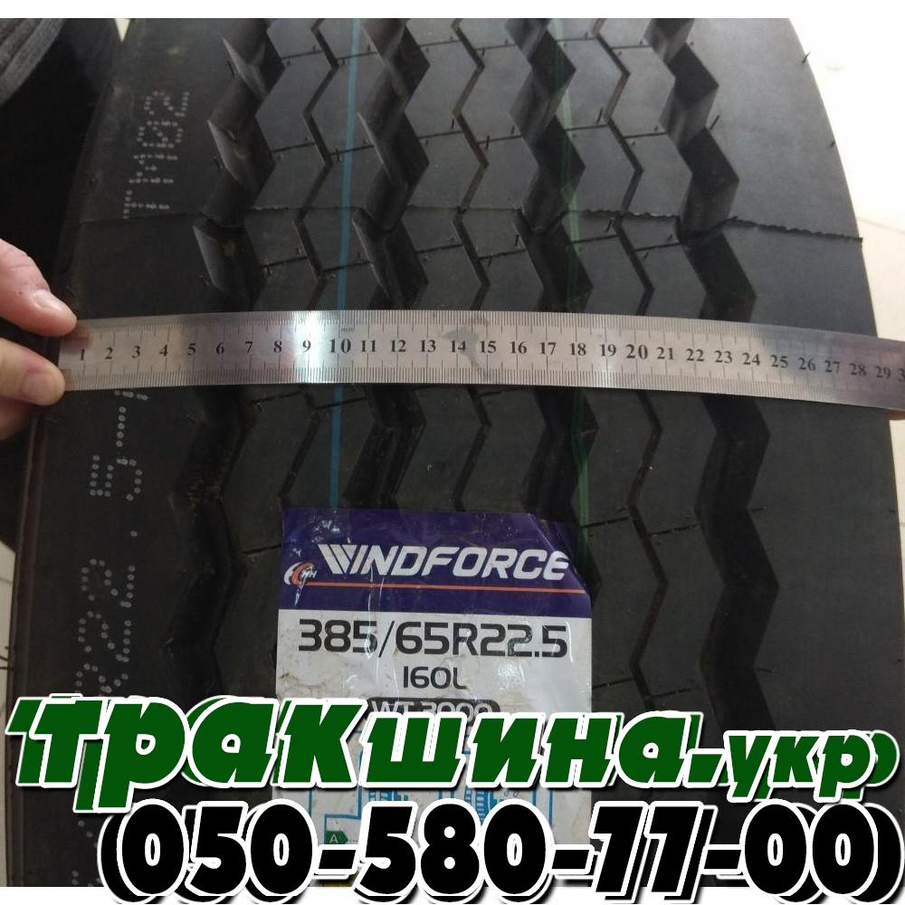 Фото ширины протектора шины 385/65 R22.5windforce wt3000