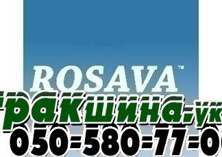 Грузовые шины Росава