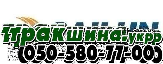 На фото шина sailun-logo-e1537182682510