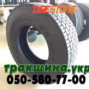 Фото шины Deestone 315/70 R22.5 SS433 154/150L 18PR Ведущая