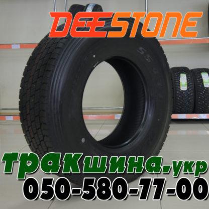 Фото шины Deestone SS433