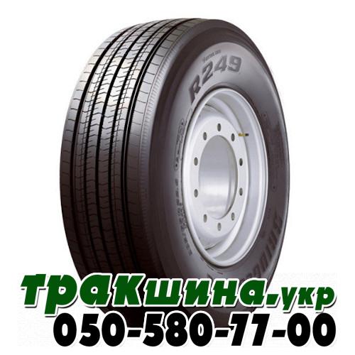 Bridgestone R249 315/60 R22.5 рулевая ось