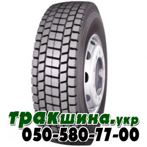 Long march LM329 295/80 R22.5