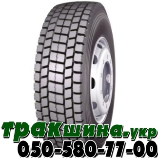 Long march LM329 315/70 R22.5