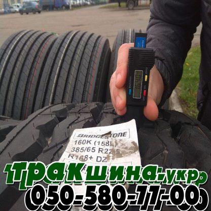 Фото глубины протектора шины 385/65 R22.5 Bridgestone R168+