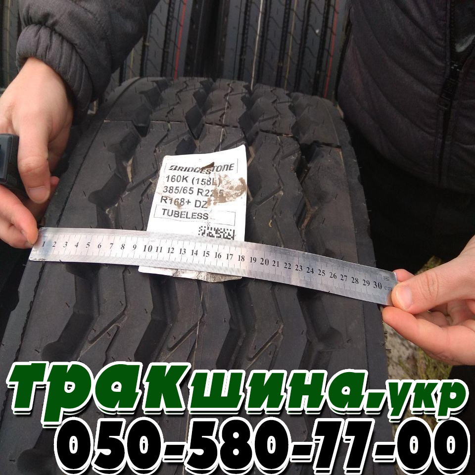 фото ширины протектора шины Bridgestone R168+