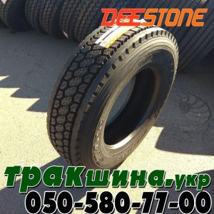 Фото шины 295/75R22.5 Deestone SK422 144/141L тяга