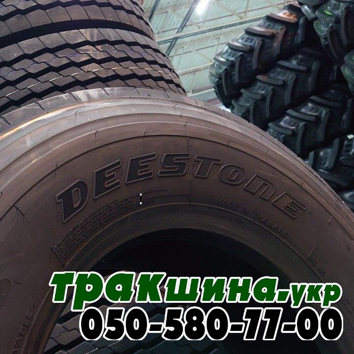 Deestone SW-415 385/65R22.5 164K 5000кг 20PR прицепная на 4 дорожки