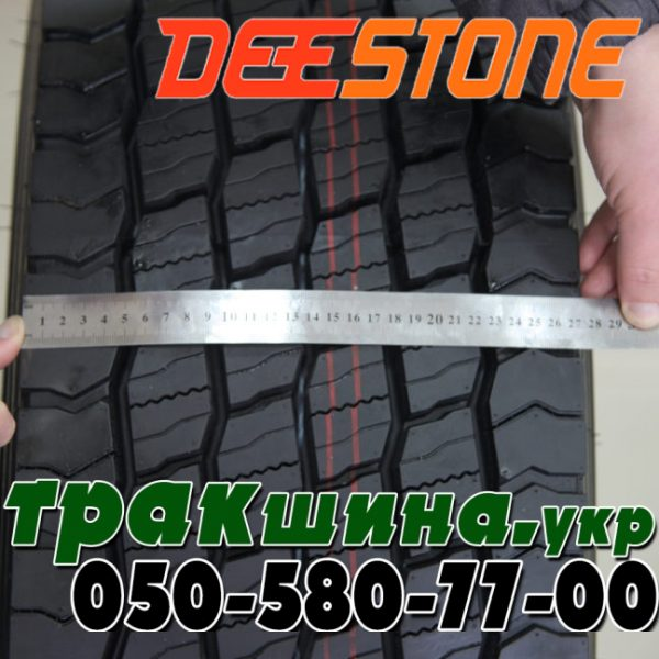 Ширина протектора шины 315/80 R22.5 Deestone SS433 156/150L 18PR Ведущая