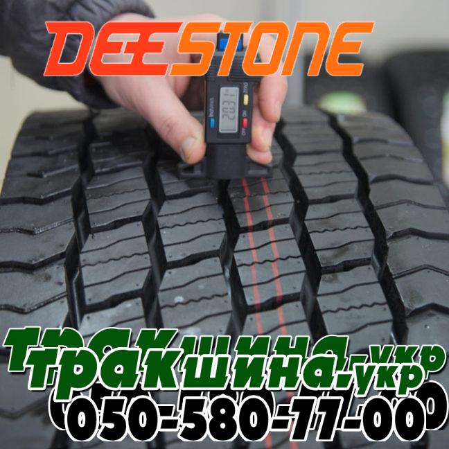 Фото глубины шины Deestone SS433