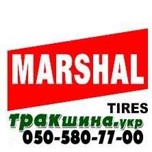 Грузовые шины Marshal