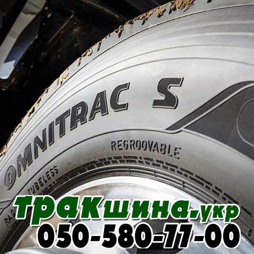 Фото шины Omnitrac S