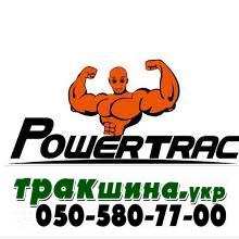Грузовые шины Powertrac