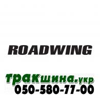 Грузовые шины Roadwing