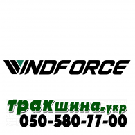 Грузовые шины Windforce