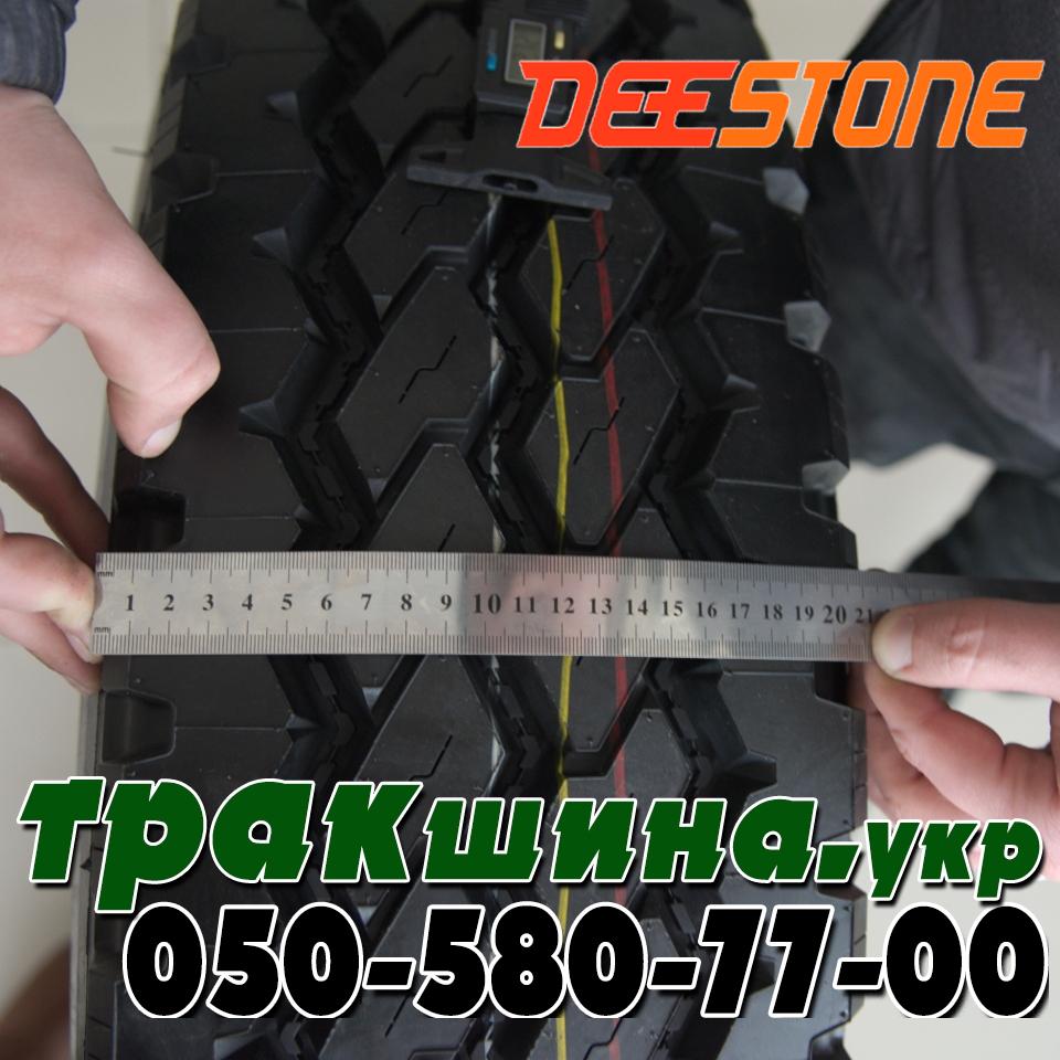 Ширина протектора грузовой шины Deestone SK421 10r20
