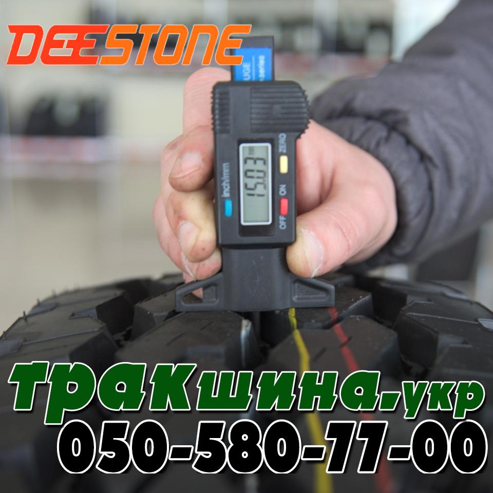 Глубина протектора грузовой шины Deestone SK421 10r20