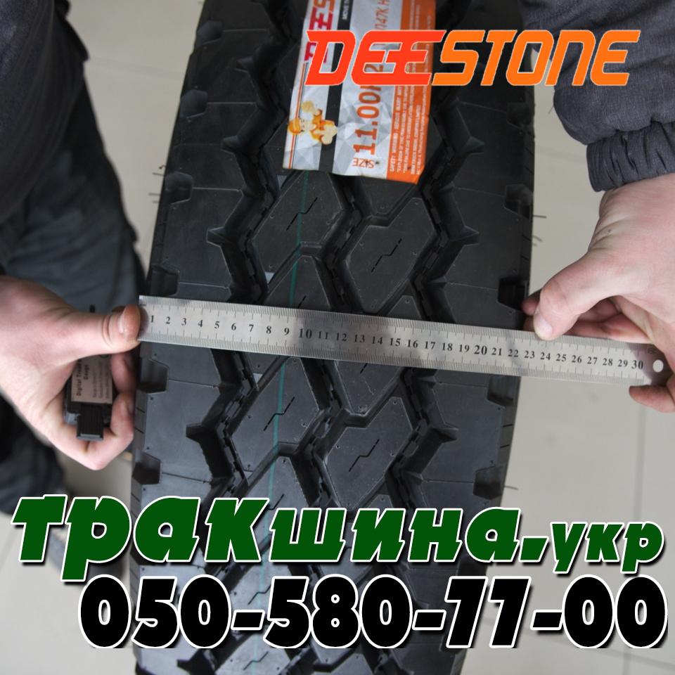 Ширина протектора грузовой шины Deestone SK421 11r20