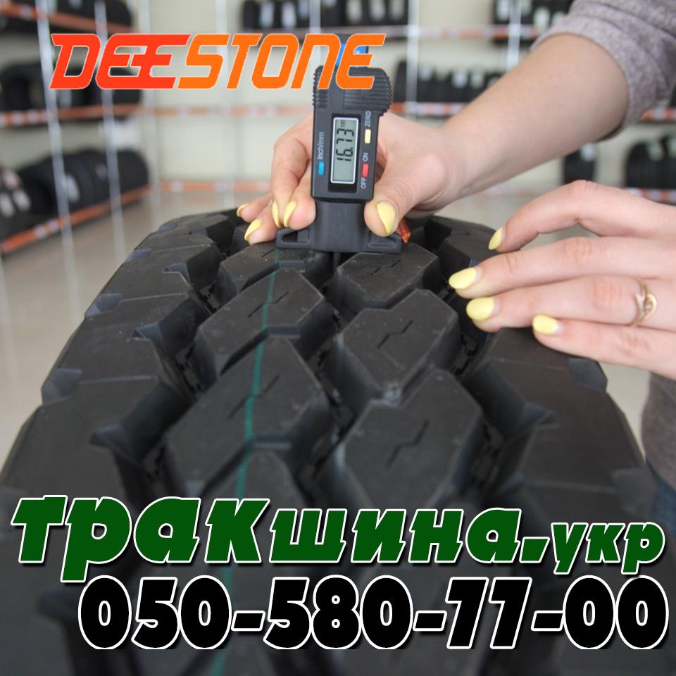 Глубина протектора грузовой шины Deestone SK421 11r20