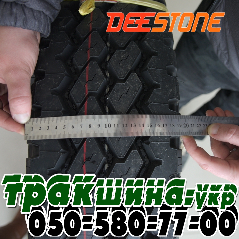 Ширина протектора грузовой шины Deestone SK421 9r20