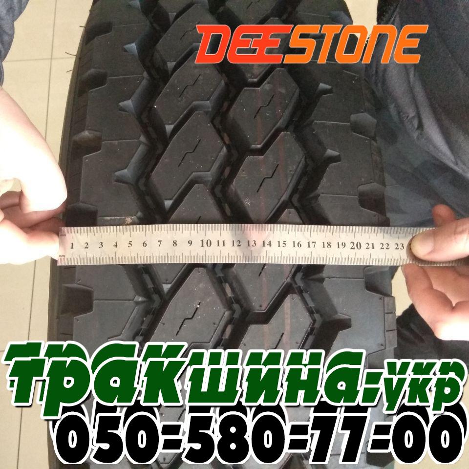 Ширина протектора шины Deestone SK421 11r22.5