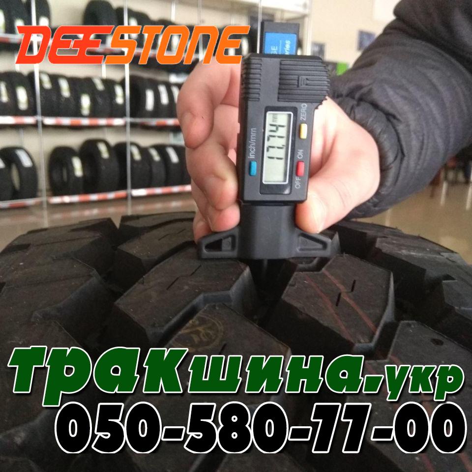Глубина протектора грузовой шины Deestone SK421 315/80r22.5