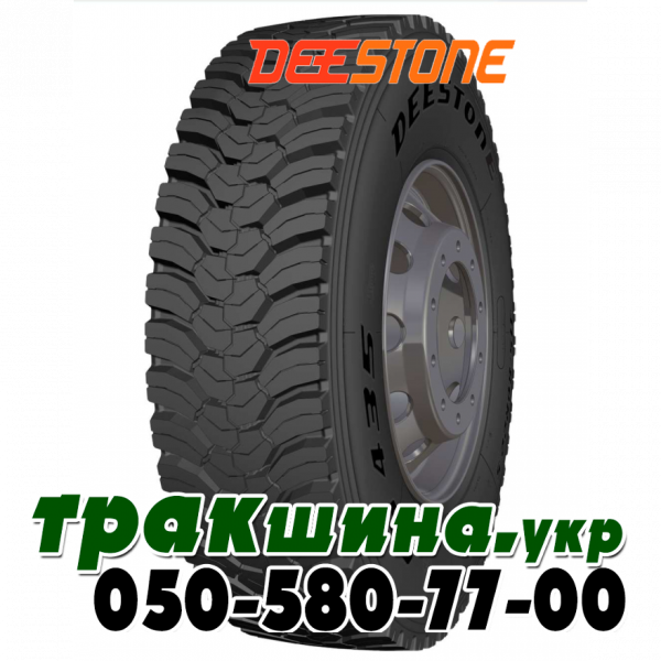 Deestone SS437 315/80R22.5 156/150K карьерная