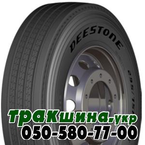 Грузовая шина Deestone SW411 11 R22.5 144/142L универсальная