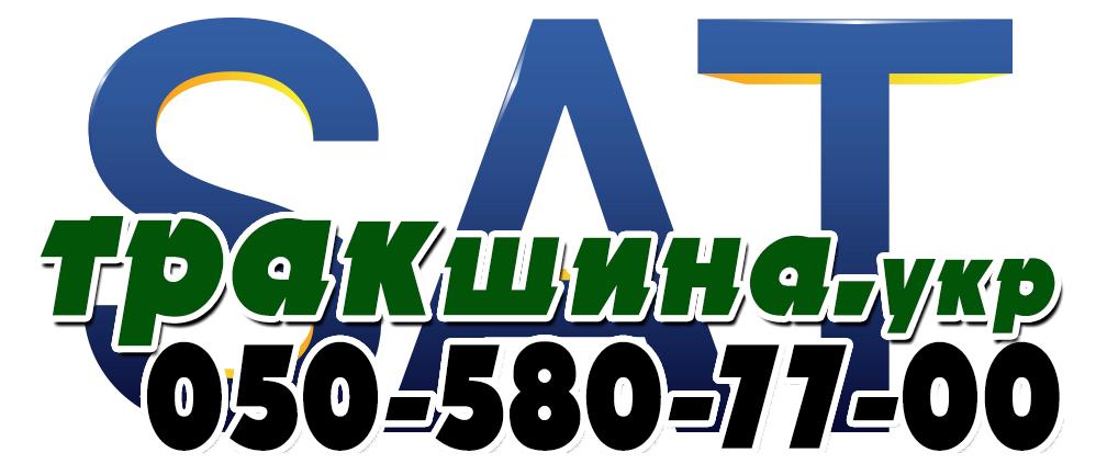 логотип SAT