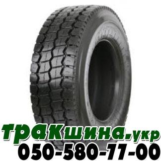 Грузовая шина 385/65 R22.5 Hifly HTM313 Прицепная ось