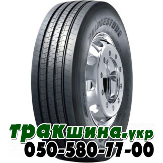 Фото шины Bridgestone R249 315/80 R22.5 154/150М рулевая