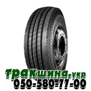Фото шины Constancy Ecosmart 62 315/80 R22.5 156/150M рулевая